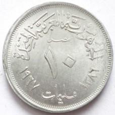 ЕГИПЕТ 10 МИЛЛИМ 1967 г.