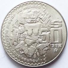 МЕКСИКА 50 ПЕСО 1982 г.  ОТЛИЧНАЯ!!!