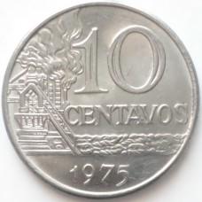 БРАЗИЛИЯ 10 СЕНТАВО 1975 г. ТИП-2. МАГНИТНАЯ!