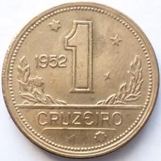 БРАЗИЛИЯ 1 КРУЗЕЙРО 1952 г.  РЕДКИЙ ГОД! СОСТОЯНИЕ!!!