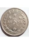 САМОА 5 СЕНЕ 1967 г.