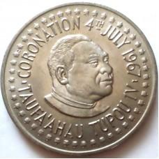 ТОНГА 50 СЕНИТИ 1967 г. Коронация Тауфаахау Тупоу IV. UNC!