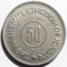 ИОРДАНИЯ 50 ФИЛСОВ 1964-1965 г.