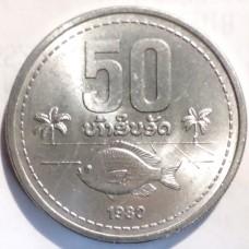 ЛАОС 50 АТТ 1980 г. UNC !