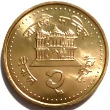 НЕПАЛ 2 РУПИИ 2003 г. ИЗ РОЛЛА. UNC !!!
