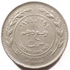 ИОРДАНИЯ 25 ФИЛСОВ 1974 г.  РЕДКАЯ !
