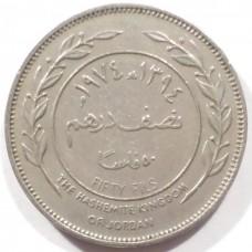 ИОРДАНИЯ 50 ФИЛСОВ 1974 г.