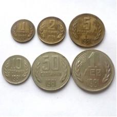 БОЛГАРИЯ 1-2-5-10-50 СТОТИНОК 1 ЛЕВ 1981 г. 1300 ЛЕТ !!! РЕДКИЕ МОНЕТЫ !!!