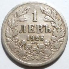 БОЛГАРИЯ 1 ЛЕВ 1925 г. Poissy