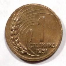 БОЛГАРИЯ 1 СТОТИНКА 1951 г. UNC!