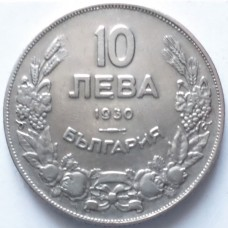 БОЛГАРИЯ 10 ЛЕВ 1930 г. ТИП-1. НЕ МАГНИТНАЯ.
