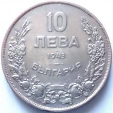 БОЛГАРИЯ 10 ЛЕВ 1943 г. ТИП-2. МАГНИТНАЯ.