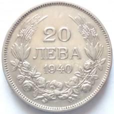 БОЛГАРИЯ 20 ЛЕВ 1940 г.