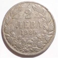 БОЛГАРИЯ 2 ЛЕВА 1925 г.