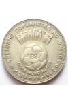 БОЛГАРИЯ 2 ЛЕВА 1980 г. ИСПАНИЯ-82.