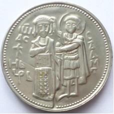 БОЛГАРИЯ 2 ЛЕВА 1981 г. ЦАРЬ И СВЯТОЙ.