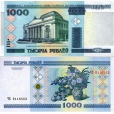 БЕЛАРУСЬ 1000 РУБЛЕЙ 2000 г. UNC!