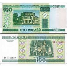 БЕЛАРУСЬ 100 РУБЛЕЙ 2000 г. UNC!