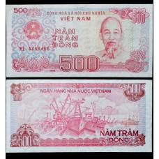 ВЬЕТНАМ 500 донг 1988 г. UNC!