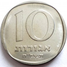 ИЗРАИЛЬ 10 АГОРА 1975 г. UNC!