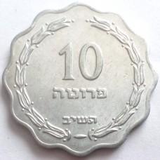 ИЗРАИЛЬ 10 ПРУТА 1952 г. UNC!