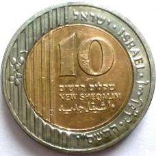 ИЗРАИЛЬ 10 ШЕКЕЛЕЙ 1996 г.
