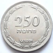 ИЗРАИЛЬ 250 ПРУТА 1949 г. С ЖЕМЧУЖИНОЙ. UNC !!!