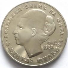 БОЛГАРИЯ 5 ЛЕВ 1982 г. ЖИВКОВА. UNC !!!