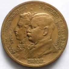 БРАЗИЛИЯ 1000 РЕЙС 1922 г. 100 ЛЕТ.