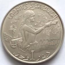 ТУНИС 1 ДИНАР 1983 г. FAO.