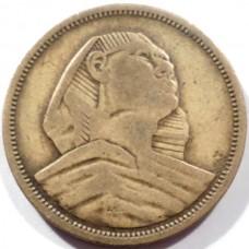 ЕГИПЕТ 10 МИЛЛИМ 1957 г. СФИНКС