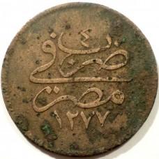 ЕГИПЕТ 10 ПАРА 1277/4 1863 г.