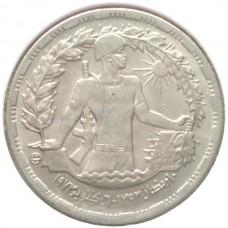 ЕГИПЕТ 10 ПИАСТРОВ 1974 г. ГОДОВЩИНА ВОЙНЫ.