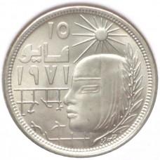 ЕГИПЕТ 10 ПИАСТРОВ 1979 г. РЕВОЛЮЦИЯ 1971.