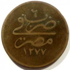 ЕГИПЕТ 20 ПАРА 1277/6 1865 г.