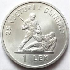 АЛБАНИЯ 1 ЛЕК 1969 г. 25 лет ОСВОБОЖДЕНИЯ. UNC!