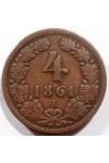 АВСТРИЯ 4 КРЕЙЦЕРА 1861 г. А