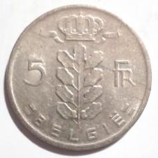 БЕЛЬГИЯ 5 ФРАНКОВ 1966 г. -GIE