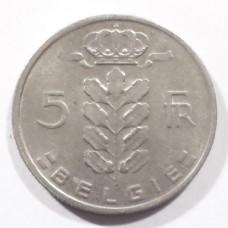 БЕЛЬГИЯ 5 ФРАНКОВ 1969 г. -GIE
