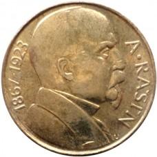 ЧЕХОСЛОВАКИЯ 10 КРОН 1992 г. РАЗИН.