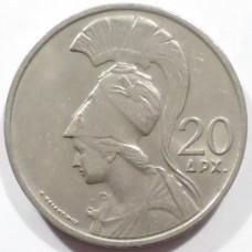 ГРЕЦИЯ 20 ДРАХМ 1973 г.