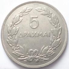 ГРЕЦИЯ 5 ДРАХМ 1930 г.