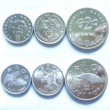 ХОРВАТИЯ НАБОР 1995 г. FAO - 3 монеты.  UNC!