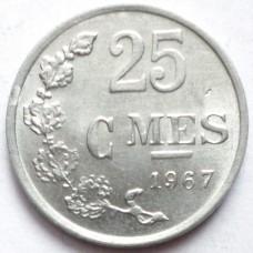 ЛЮКСЕМБУРГ 25 САНТИМ 1967 г.