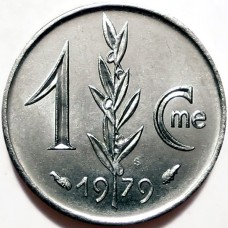 МОНАКО 1 САНТИМ 1979 г. ОЧЕНЬ РЕДКАЯ!!! UNC!