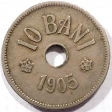 РУМЫНИЯ 10 БАНИ 1905 г.