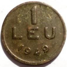 РУМЫНИЯ 1 ЛЕЙ 1949 г. РЕДКАЯ !