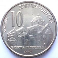 СЕРБИЯ 10 ДИНАР 2007 г.  UNC!