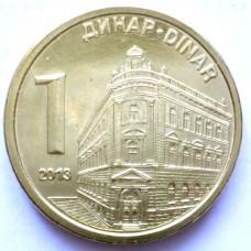 СЕРБИЯ 1 ДИНАР 2013 г.  UNC!
