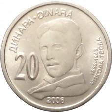 СЕРБИЯ 20 ДИНАР 2006 г. Никола Тесла. UNC!